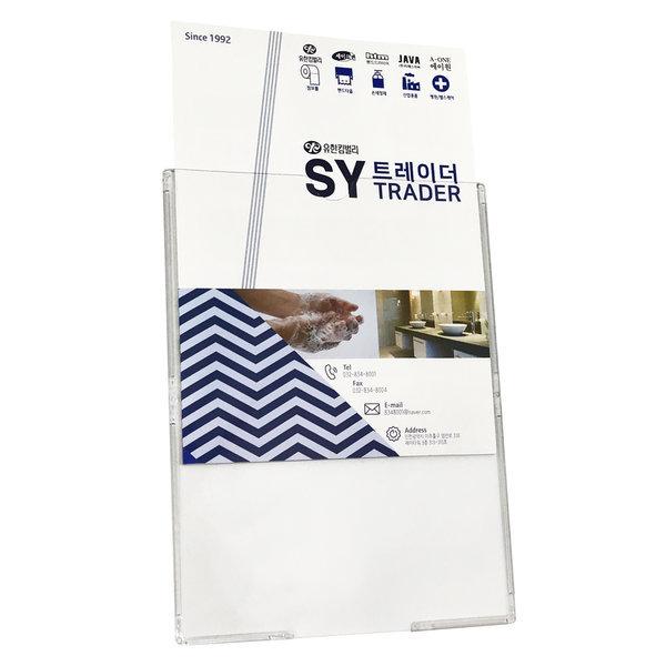 벽부착형 아크릴케이스 게시판 A4 POP꽂이 SMA001-A4 상품이미지