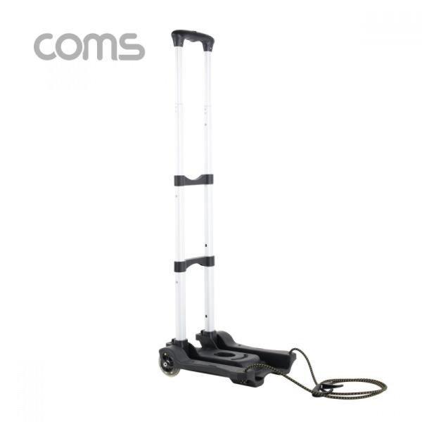 MCB-03 자전거가방(스마트폰케이스 패니어가방) 일체 상품이미지