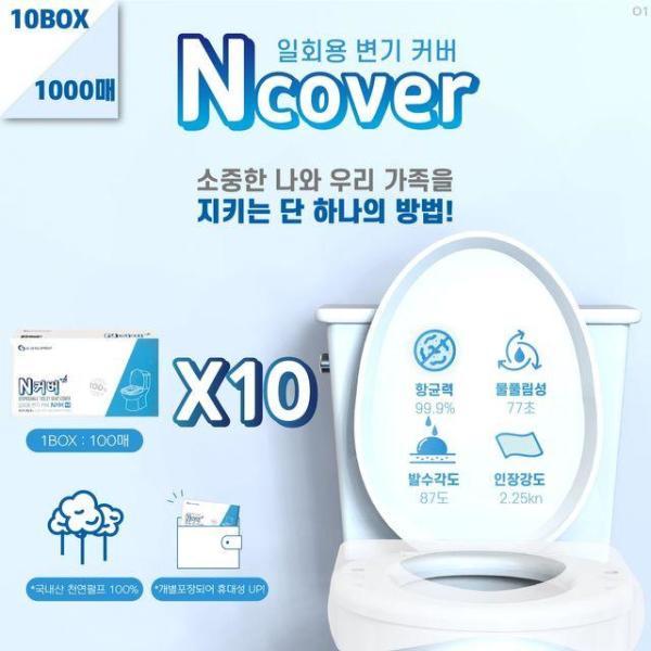 커피호퍼종이컵 295ml 100개 테이크아웃컵 카페종이 상품이미지