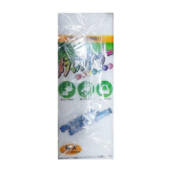 라탄 뚜껑 수납 정리함 소품 바구니(중) 색상랜덤 상품이미지