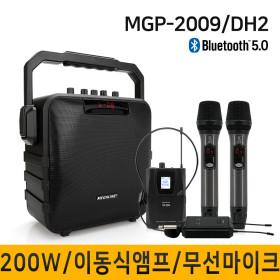 이동식앰프 MGP2009HB 충전식앰프 무선 마이크 포터블