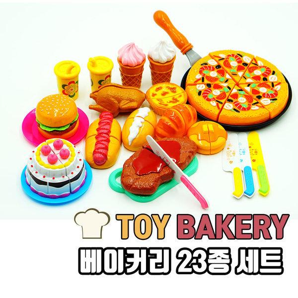과일+야채 썰기/주방놀이/음식모형/소꿉놀이 상품이미지