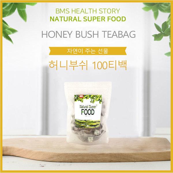 비엠에스 허니부쉬 100% 100티백/꿀향기/파우치형 상품이미지