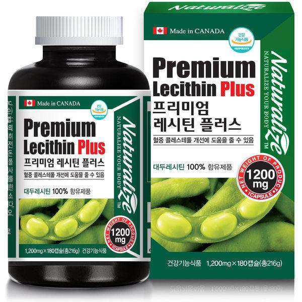 캐나다 프리미엄 100% 대두레시틴 플러스 180C 식물성 상품이미지