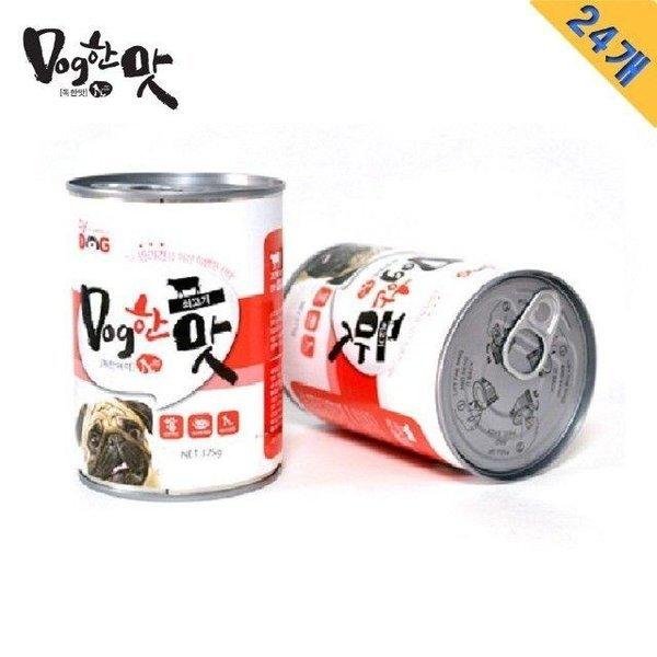 담백한 살코기 강아지캔 소고기 375g 24개 상품이미지