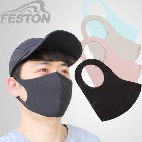 패스톤 패션 쿨마스크 연예인 검정 블랙 패션 마스크