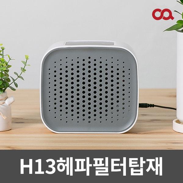 O2 미니 공기청정기 회색 원룸/소형/사무실 OA-AP001 상품이미지