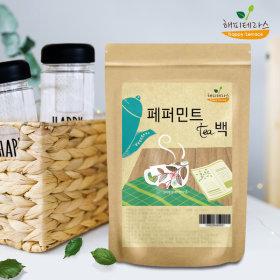 페퍼민트 페퍼민트차 페퍼민트티백 대용량 100티백