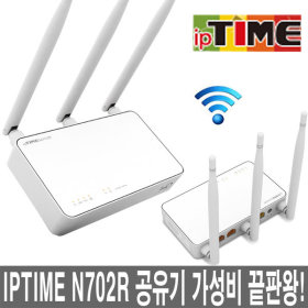 Shipping out today ipTIME N702R router/wireless/Wi-Fi