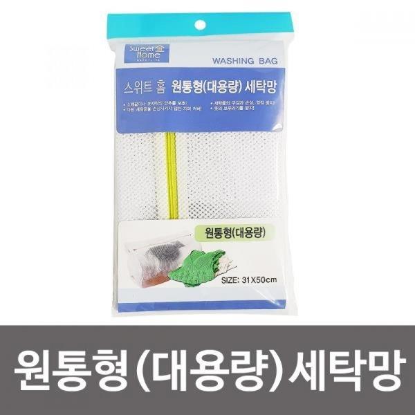 VIVADAY-HW24 엠마 남성파자마세트 상품이미지