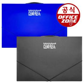 OEM A2 클리어화일 20P 파일 서류 보관 브로마이드