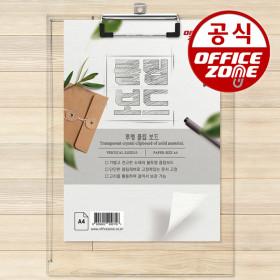 투명 클립보드 A4 상철 결재판 서류철 받침 병원차트