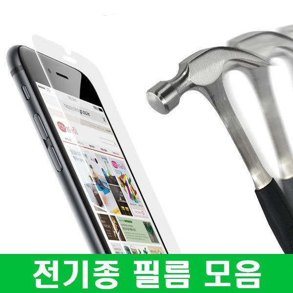 강화유리 액정호보 필름/갤럭시/S9/노트8/5/아이폰X/7 상품이미지