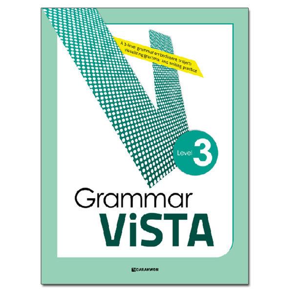Grammar ViSTA 3편 (사은품)다락원 상품이미지