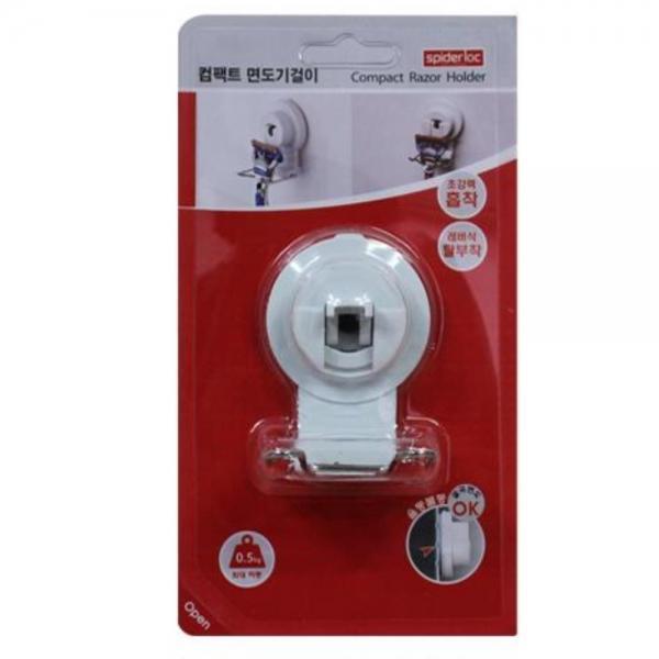 휴대용 1인용 눈썰매//미끄럼 플라스틱 썰매 갯벌썰 상품이미지