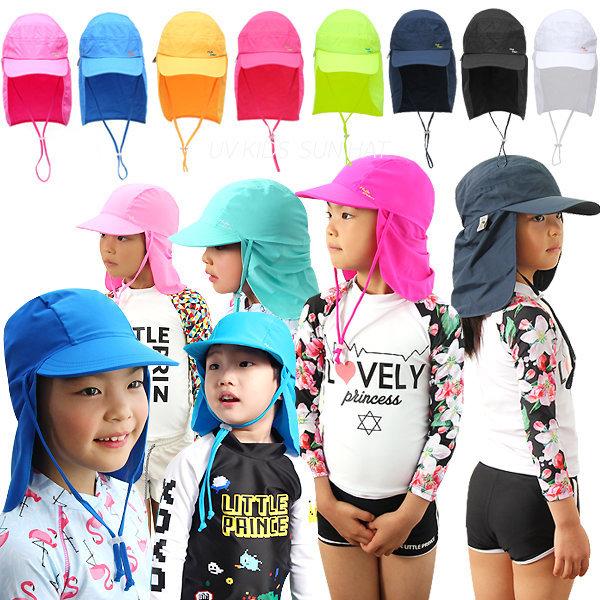 여름 유아 아동 어린이 수영모자 수영모 수모 플랩캡 상품이미지