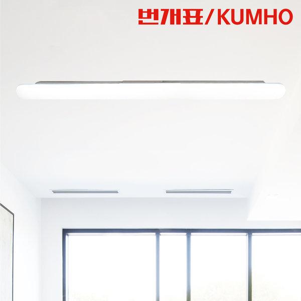 금호전기 LED 일자형등기구 50W FPL 55W 2등대체 상품이미지