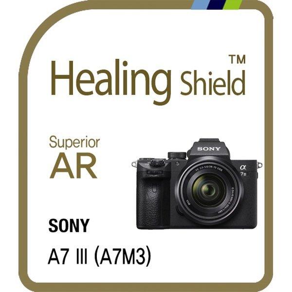 소니 A7 III(A7M3) AR 고화질 액정보호필름 1매 상품이미지