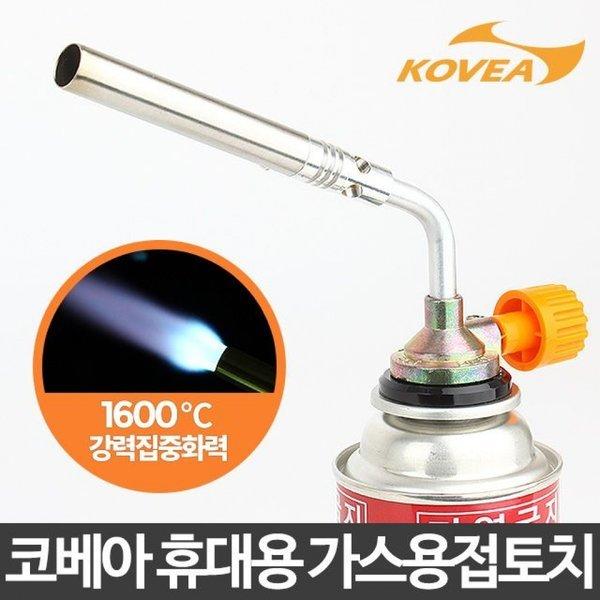 코베아 용접토치 KT 2504 휴대용 가스토치 자동토치 상품이미지