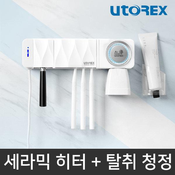 칫솔살균기 건조기 퍼펙트케어 UTC-54A 탈취 청정(흰) 상품이미지