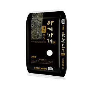 경기미 추청 아끼바레 쌀 20kg 19년산 (박스포장)