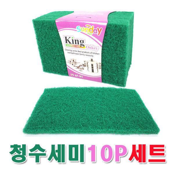 주방소품모음/청수세미 10P세트 수세미 행주 15X9.5cm 상품이미지