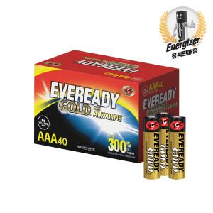 [에너자이저]에버레디 골드 알카라인 건전지 AAA 40입