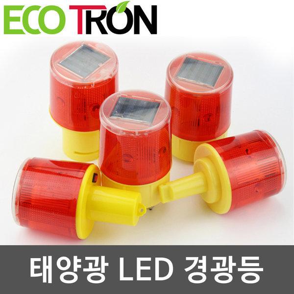태양광 경광등 정원등 태양열 LED 점멸등 비상등 상품이미지