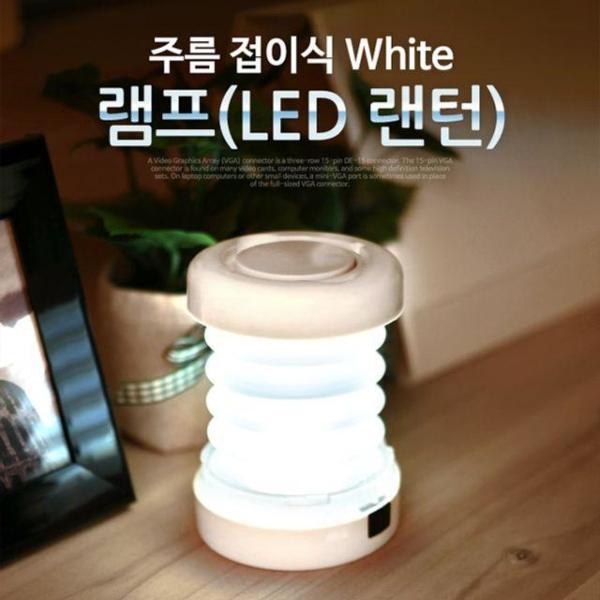 충전식 LED 손전등 1450L No4 캠핑 휴대용 후레쉬 상품이미지