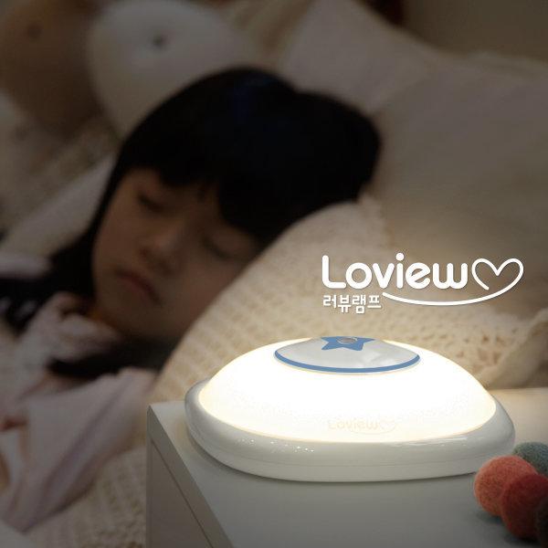 러뷰램프 국민 수유등 취침등 수면등 무드등 LED조명 상품이미지