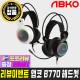 앱코 B770 7.1채널 진동 RGB 게이밍 헤드셋 블랙