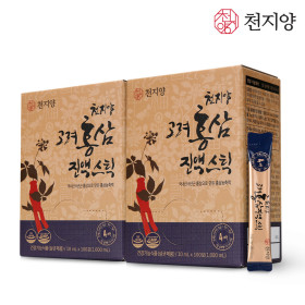 6년근 고려홍삼진액스틱  홍삼스틱 2박스 쇼핑백