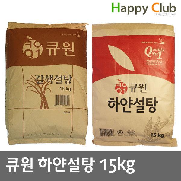 삼양사 큐원 하얀설탕 15kg P 상품이미지