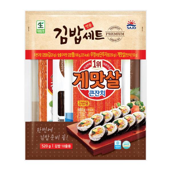 사조대림 명품김밥세트 520G 상품이미지