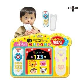 베이비 리모컨(Play Toy 사운드북) / 우리 아기 손에 쏙 신나는 베이비 리모컨