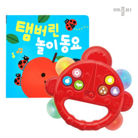 탬버린 놀이 동요(Play Toy 사운드북)  / 손·귀·눈을 동시에 자극하는 신개념 사운드북