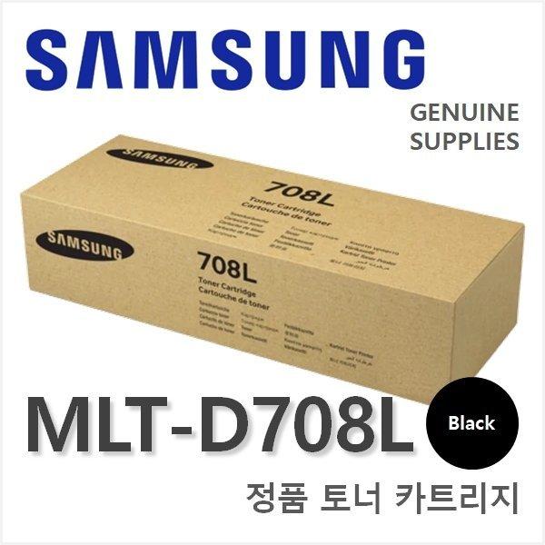 MLT-D708L 정품토너 검정 SL-K4250RX 4300LX 4350LX용 상품이미지