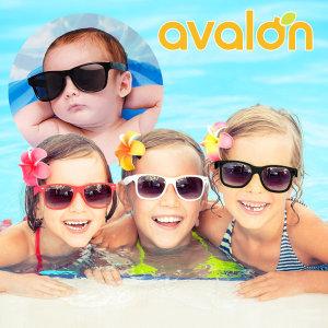 [아발론]아발론 유아동 UV 선글라스/편광렌즈 2+1