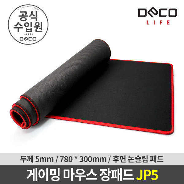 데코 JP5 장패드/마우스패드/게이밍/방수/레드엣지 상품이미지