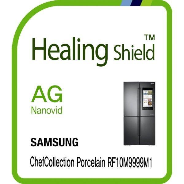 삼성 냉장고 포슬린 RF10M9999M1 AG 액정보호필름 1매 상품이미지