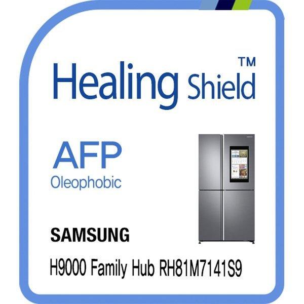 삼성 냉장고 H9000 RH81M7141S9 AFP 액정보호필름 1매 상품이미지
