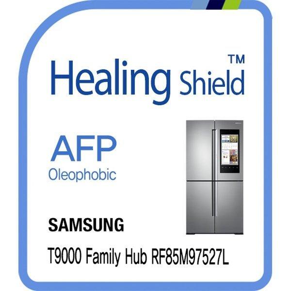 삼성 냉장고 T9000 RF85M97527L AFP 액정보호필름 1매 상품이미지