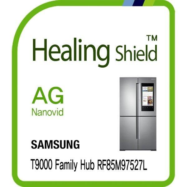 삼성 냉장고 T9000 RF85M97527L AG 액정보호필름 1매 상품이미지