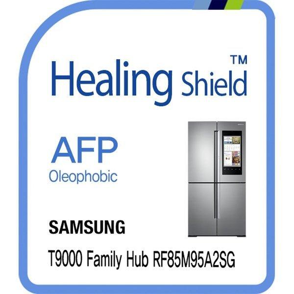삼성 냉장고 T9000 RF8595A2SG AFP 액정보호필름 1매 상품이미지