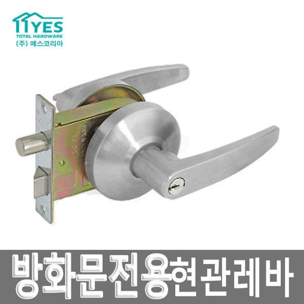 9000L하우젠 실버/현관문손잡이/방화문/철문용/도어락 상품이미지
