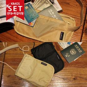 여행용전대+목걸이 지갑 세트 상품 여권 힙색 보조