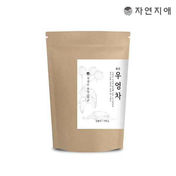 (현대Hmall) 자연지애   5봉 사면 1봉더  껍질째 볶은 우엉차 (100g) 상품이미지