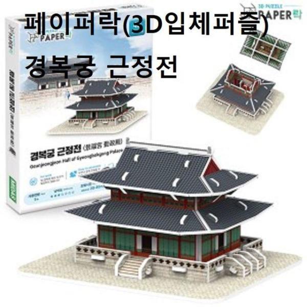 철판아이스 제조 DIY 아이스크림//아이스롤 슬러시 상품이미지