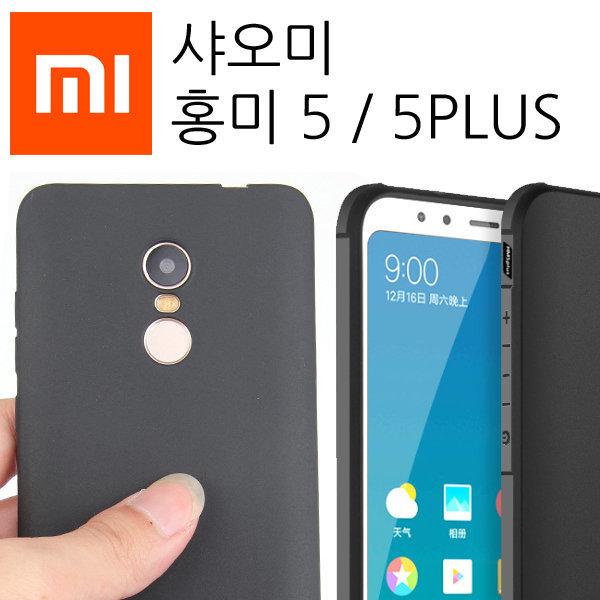 샤오미 홍미5 플러스 가죽 TPU 하드 다이어리 케이스 상품이미지