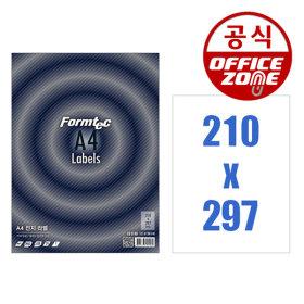 폼텍 LQ-3130 분류표기용라벨 1칸 20매 레이저 잉크젯
